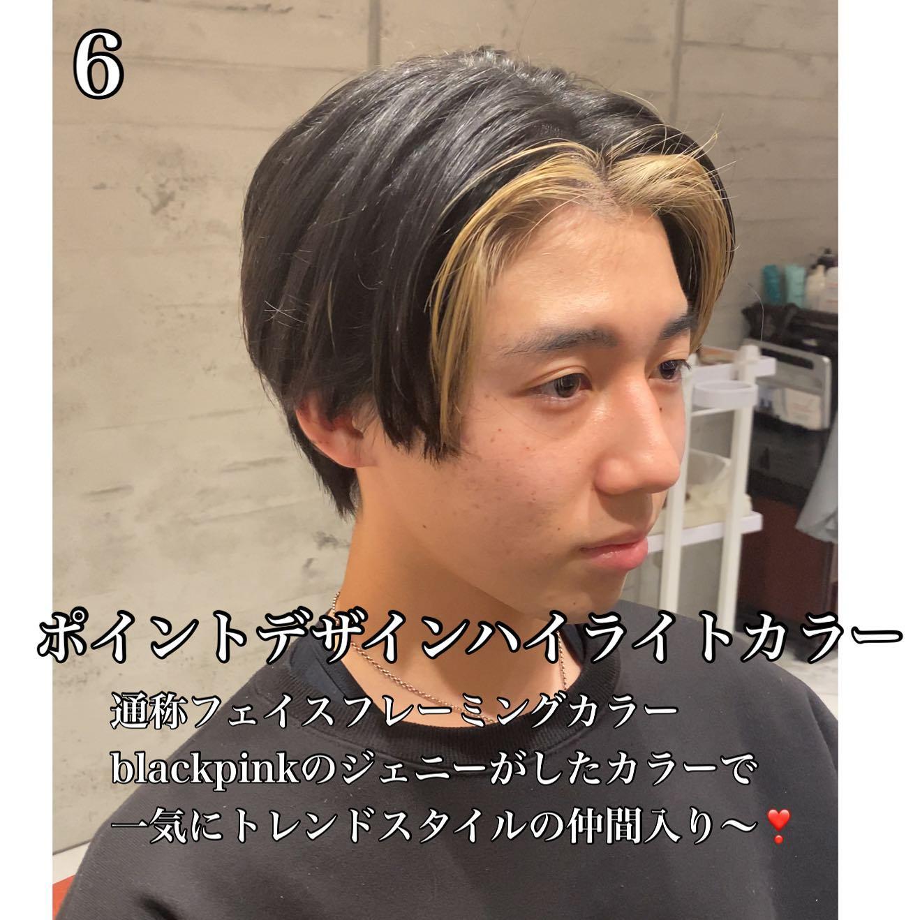 メンズグルーミングサロン  新宿店 中島 康光| 7
