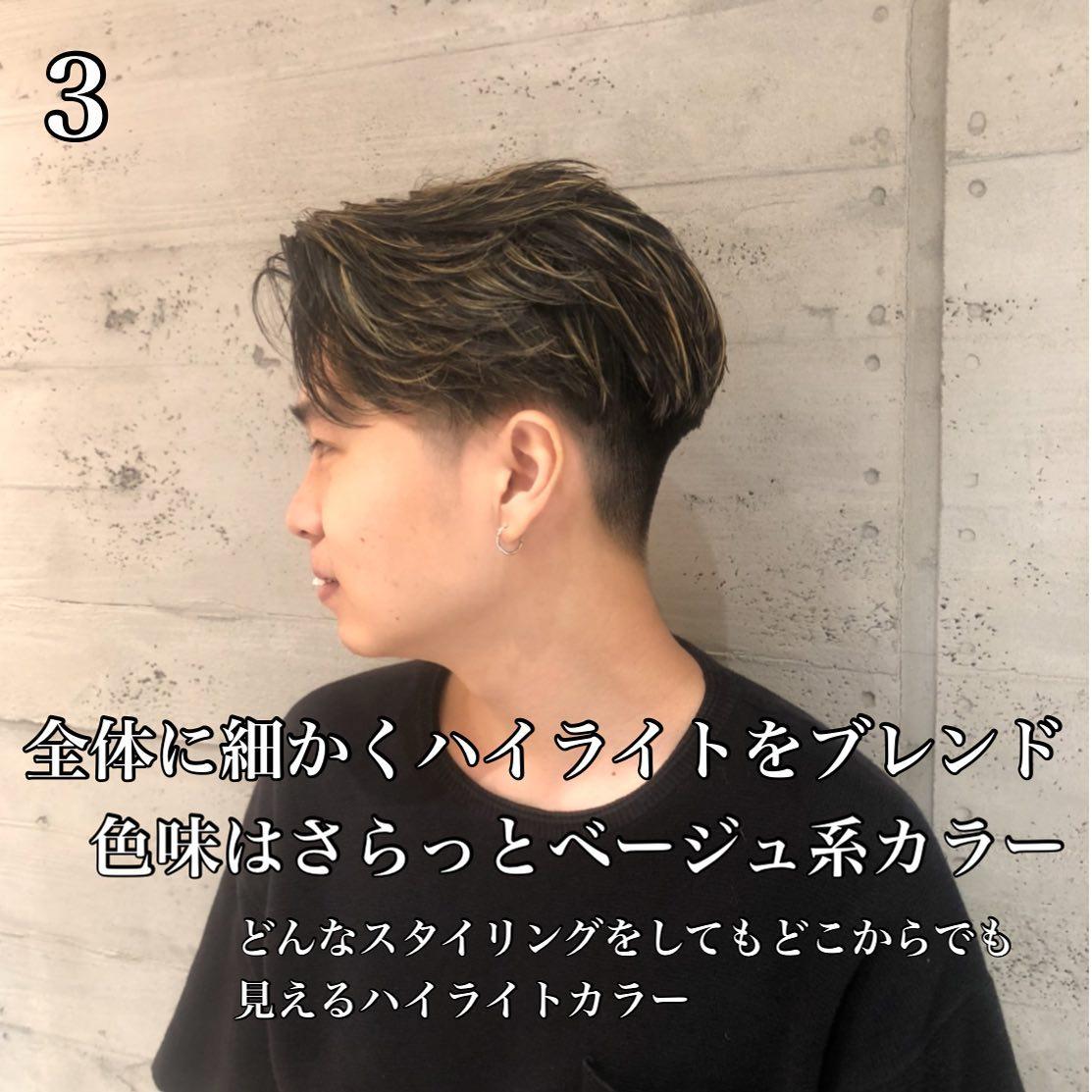 メンズグルーミングサロン  新宿店 中島 康光| 4
