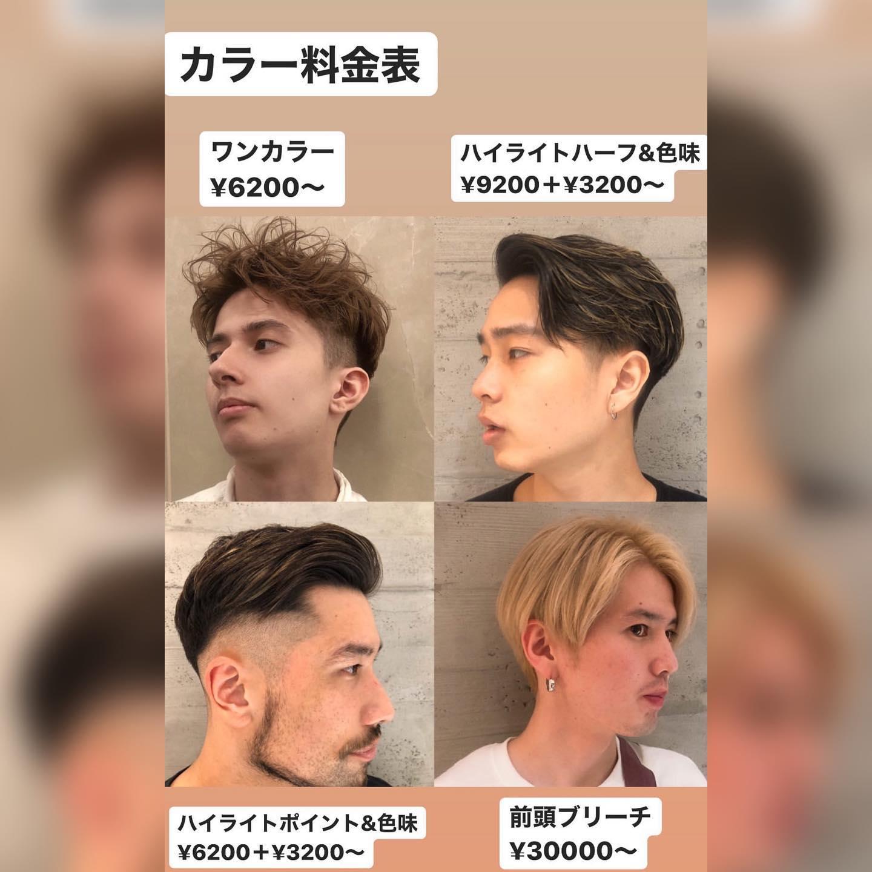 メンズグルーミングサロン新宿店 中島 康光