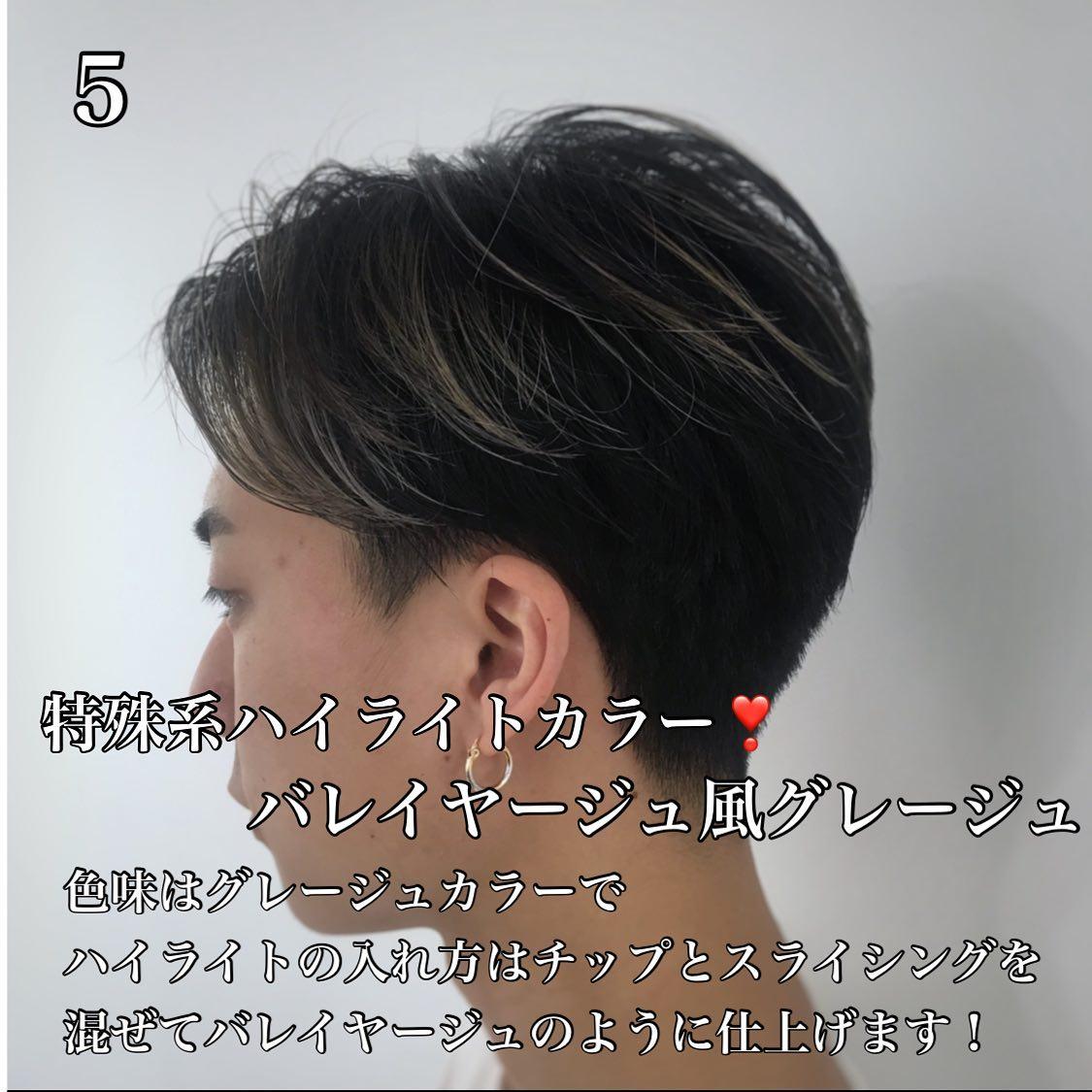 メンズグルーミングサロン  新宿店 中島 康光| 6