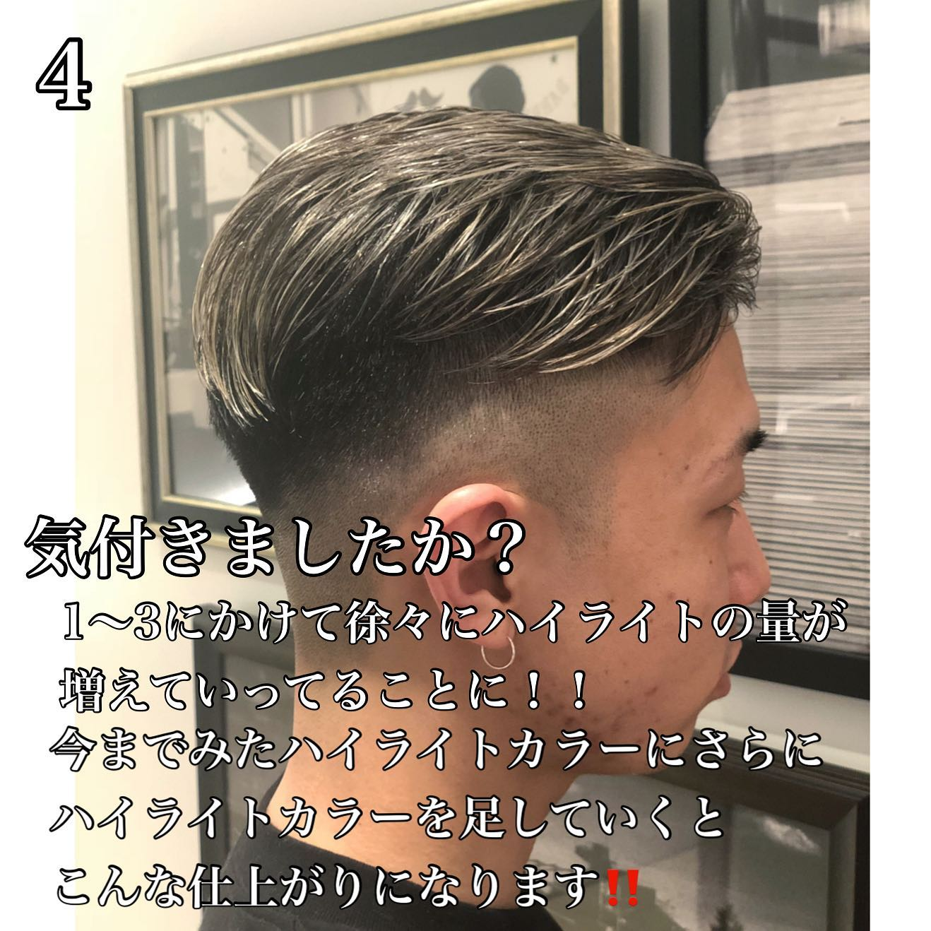 メンズグルーミングサロン  新宿店 中島 康光| 5