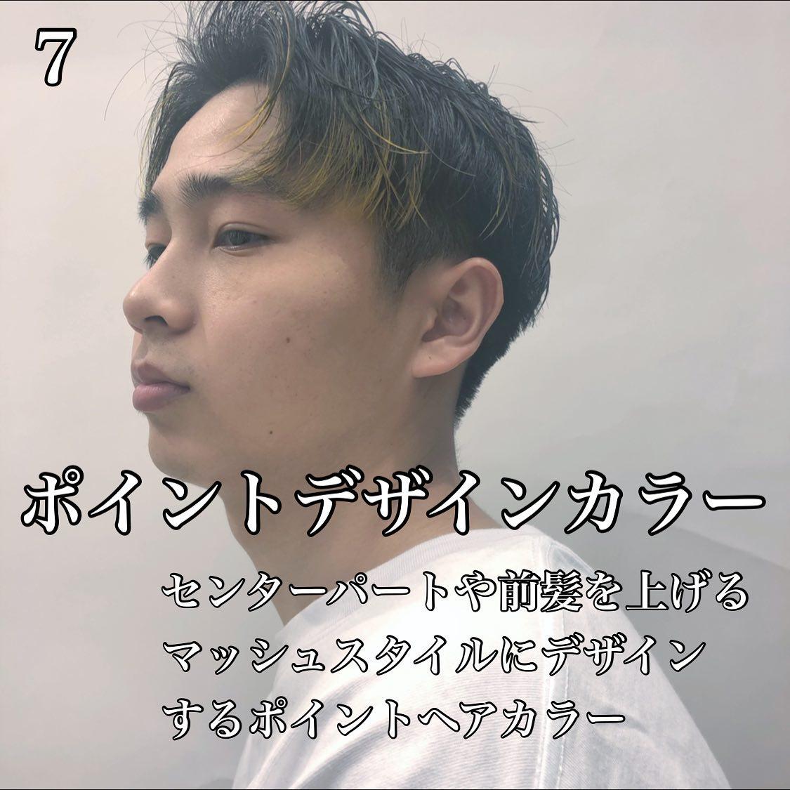 メンズグルーミングサロン  新宿店 中島 康光| 8