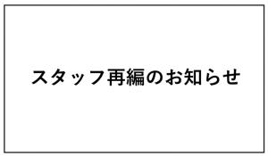 スクリーンショット 2018-06-22 20.34.54
